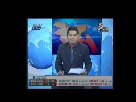 11 am news || সকাল ৯ টার সংবাদ || 14 January 2020 || ETV News