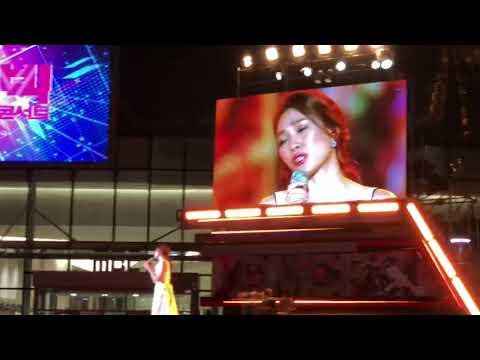Mỹ Tâm - Người Hãy Quên Em Đi (이럴거였니 ) | DMC Festival 2018 - Thời lượng: 4:10.