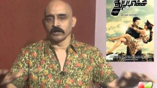 Thuppaki Review | Kashayam With Bosskey | Indiaglitz | Vijay - Kajal Agarwal | AR Murgadoss