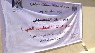 افتتاح معرض التراث الحي في مدرسة بنات عمر بن عبد العزيز