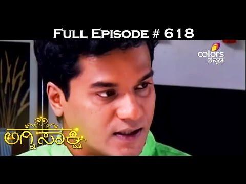 Agnisakshi--12th-April-2016--ಅಗ್ನಿಸಾಕ್ಷಿ--Full-Episode