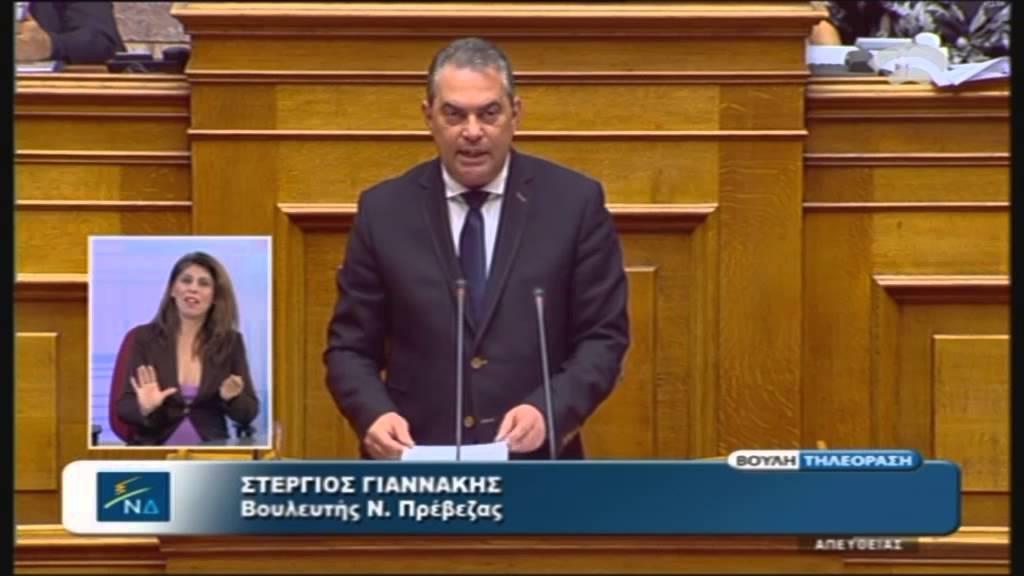 Προϋπολογισμός 2016: Στ.Γιαννάκης (Νέα Δημοκρατία) (03/12/2015)