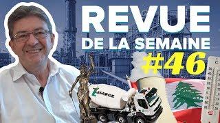 Video #RDLS46 : MAJORITÉ SEXUELLE, CLIMAT, LAÏCITÉ, LAFARGE, NUCLÉAIRE, INVESTISSEMENTS, LIBAN MP3, 3GP, MP4, WEBM, AVI, FLV November 2017