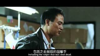 Nonton Black Ransom Trailer   Www Storedivx Com Film Subtitle Indonesia Streaming Movie Download