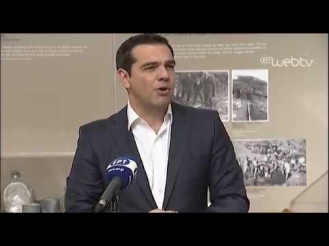 Χαιρετισμός από το Μουσείο Δημοκρατίας στον Αη Στράτη