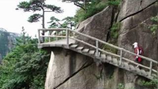 Exploring the beautiful HuangShan 黄山 mountain; part 1 (2/8)