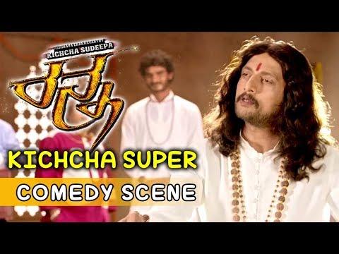 Video Chikkanna Comedy Scenes | Kiccha Sudeep as Swamiji Comedy Scenes | Ranna Kannada Movie download in MP3, 3GP, MP4, WEBM, AVI, FLV January 2017