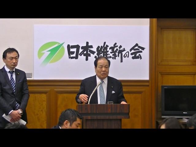 2017年3月3日(金) 片山虎之助共同代表 天皇譲位に関する意見交換会後の記者会見