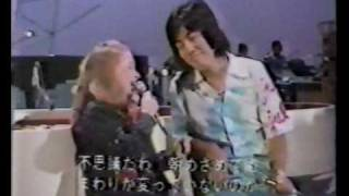Lena Zavaroni sings 'Personality' and 'The end of the world' on Japanese TV