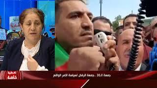Algérie...le mépris de pouvoir