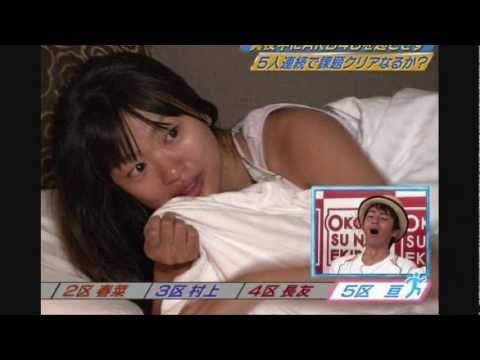 「AKB48メンバーのすっぴん画像集。」のイメージ