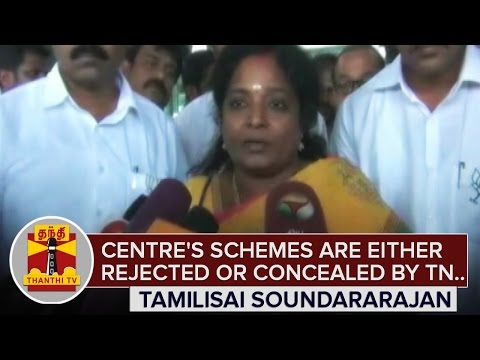 Central-Govt-Schemes-are-either-Rejected-or-Concealed-by-TN-Govt--Tamilisai-Soundararajan