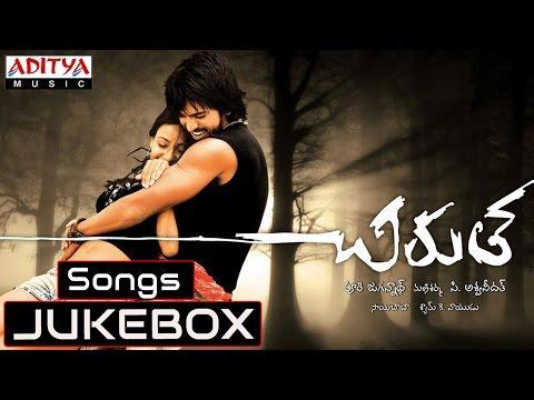 Chirutha Movie Full Songs    Jukebox    Ram Charan, Neha Sharma