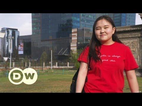 Teenagerträume in der Mongolei | DW Deutsch