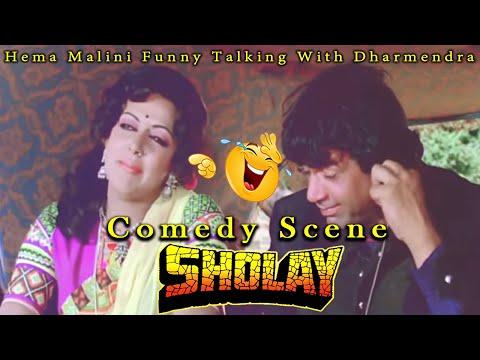 Hema Malini Funny Talking With Dharmendra | Comedy Scene | Sholay Hindi Movie