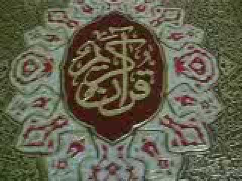 سورة القارعة – للشيخ عبدالباري الثبيتي
