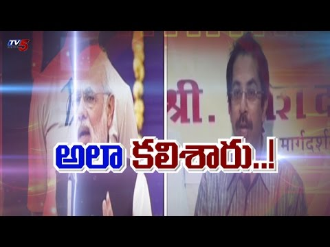 BJP - Shiv Sena Seat Sharing Ends | Maharashtra Poll : TV5 News