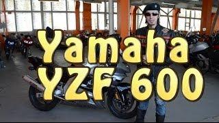 5. [Докатили�ь!] Обзор Yamaha YZF 600 Thundercat. Задири�тый котик.