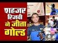 ISSF World Cup: Shahzar Rizvi wins gold with world record; Jitu Rai, Mehuli Ghosh win bronze