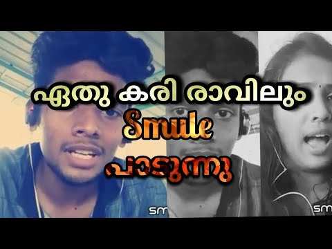 smule song download mp3