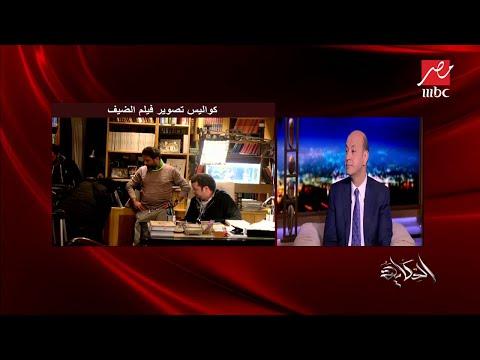 """خالد الصاوي عن موقفه من أفكار """"الضيف"""": لا أحبذ النقاب ولا """"الهوت شورت"""""""
