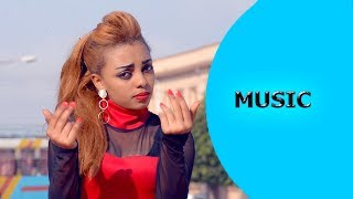 Video Ella TV - Eden Kesete - Hawsi - New Eritrean Music 2017 - ( Official Music Video ) - Tigrigna Music MP3, 3GP, MP4, WEBM, AVI, FLV Maret 2019