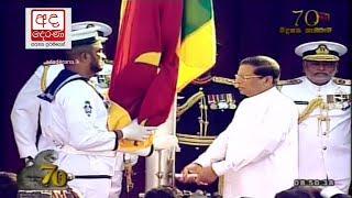 Video Sri Lanka celebrates seven decades of Independence download in MP3, 3GP, MP4, WEBM, AVI, FLV January 2017