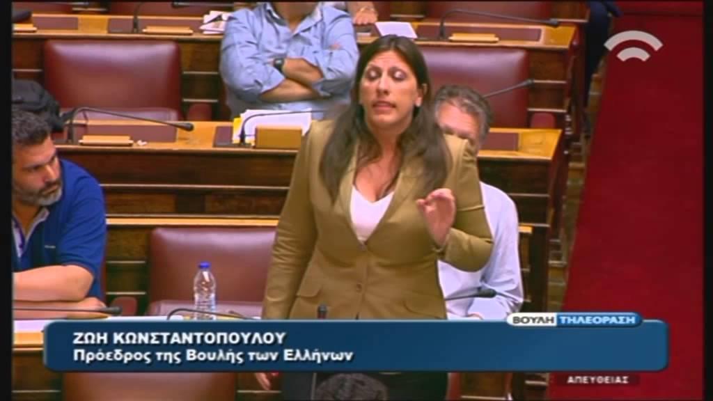 Δευτ/ια Ζωής Κωνσταντοπούλου (ΠτΒ) στην Επιτροπή για τη Συμφωνία Χρηματοδότησης (13/8/2015)