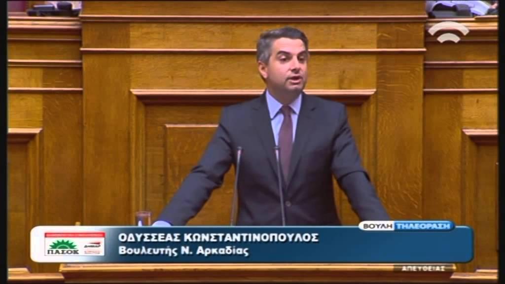 Προγραμματικές Δηλώσεις: Ομιλία Οδ. Κωνσταντινόπουλου (Δημ. Συμπαράταξη) (06/10/2015)