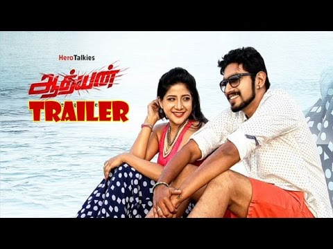 Adhyan Movie Trailer HD,Abimanyu, Sakshi Agarwal