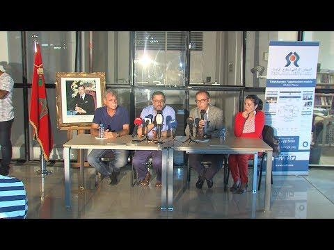 المجلس الوطني لحقوق الإنسان ينظم حفل استقبال بالرباط للاجئين سوريين