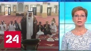 Глава Объединенных Арабских Эмиратов призвал молиться о дожде во всех мечетях страны