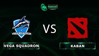Vega Squadron vs Kaban - RU @Map1 | Dota 2 Tug of War: Radiant | WePlay!