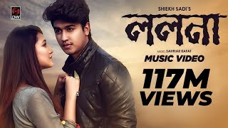 Download Video LOLONA | Shiekh Sadi | Sahriar Rafat | Official Music Video | New Song 2018 MP3 3GP MP4