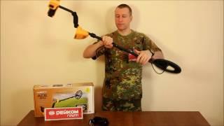 Garrett ACE 300i - Разборка металлоискателя