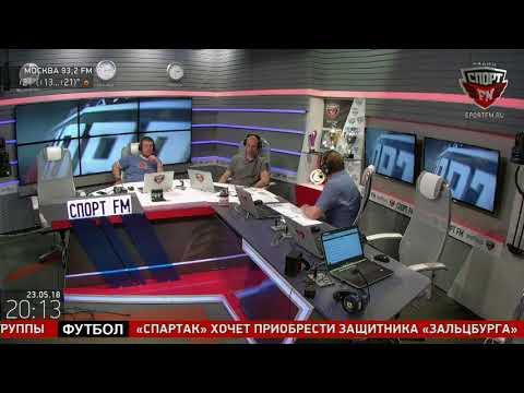 Александр Филимонов в гостях у «Тор Sроrт». 23.05.2018 - DomaVideo.Ru