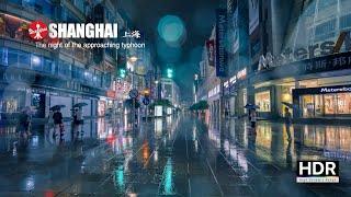 Typhoon on the way - a rain-swept night walk in ShangHai