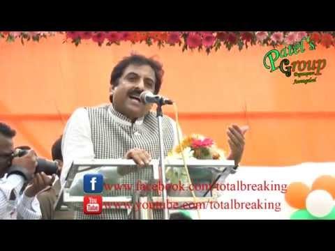 Video MIM MLA Imtiyaz Jaleel 15th  August Speech In Aurangabad download in MP3, 3GP, MP4, WEBM, AVI, FLV January 2017