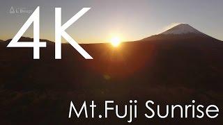 空撮 日の出と富士山 [4K]