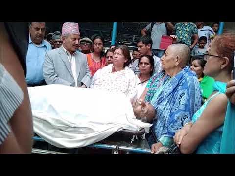 (Dahal Yagya Nidhi Funeral जदौकाे अन्तिम बिदाइ..7 min 20 sec)