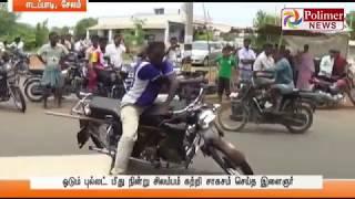 Salem : Bullet Subramany performs Bike Amazing Bike stunts | Polimer News