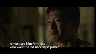Nonton  Eng Sub         New Trial   Jung Woo   Kang Haneul Film Subtitle Indonesia Streaming Movie Download
