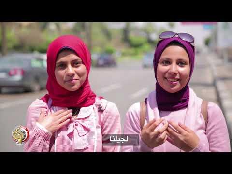 العرب اليوم - شاهد: وزارة الدفاع تنشر عدة فيديوهات وثائقية عبر موقعها الرسمي