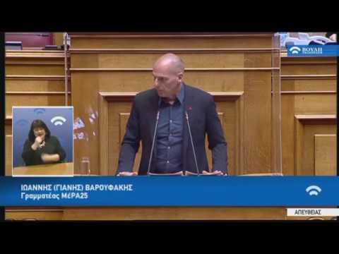Ι.Βαρουφάκης(Γραμματέας ΜέΡΑ25)(Οικονομικές επιπτώσεις της υγειονομικής κρίσης)(30/04/2020)