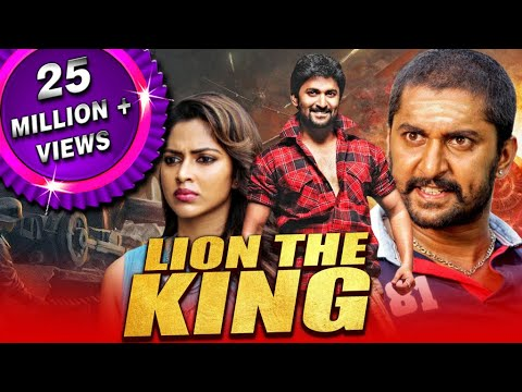 Lion The King (Janda Pai Kapiraju) Hindi Dubbed Full Movie | Nani, Amala Paul, Sarathkumar