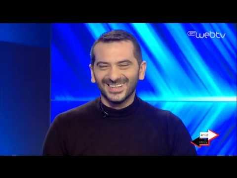 Κουτσόπουλος: «Έχω συνδρομή σε 12 γυμναστήρια»  | Αυτός και ο άλλος | 15/05/2020 | ΕΡΤ