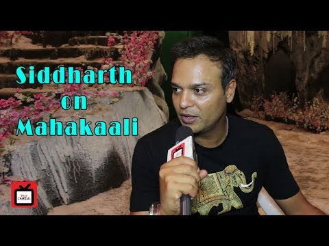 Siddharth Tewari talks about Mahakaali and a lot m