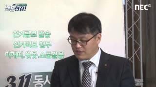[3.11 전국조합장선거] 생생현장 1편(농협) 영상 캡쳐화면