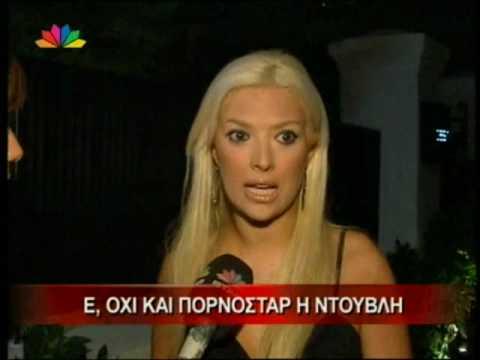star douvli (видео)