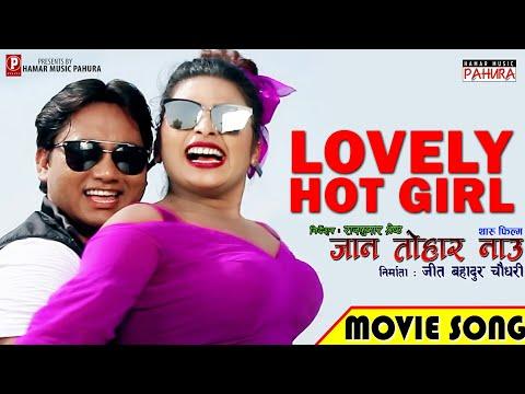 Video HOT GIRL---JAAN TOHAR NAU---Tharu Movie Song 2018--- Anju, Mukund--Umesh Muskan, Anju Kusmi download in MP3, 3GP, MP4, WEBM, AVI, FLV January 2017